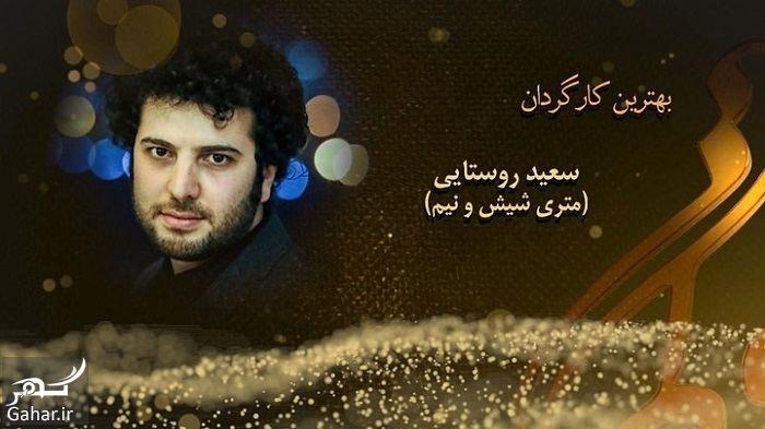 244168 Gahar ir اسامی برگزیدگان نوزدهمین جشن حافظ 98