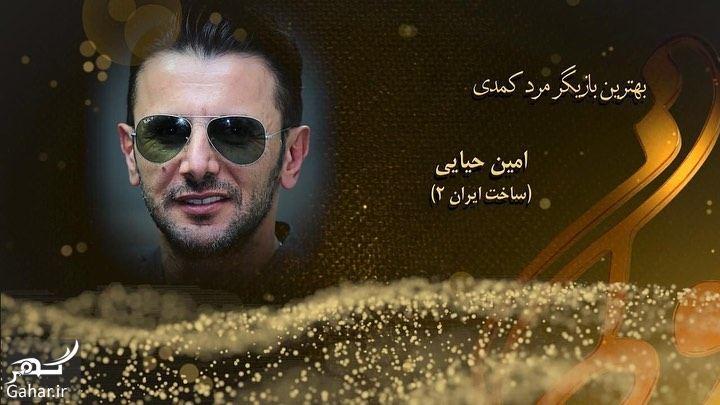 590822 Gahar ir اسامی برگزیدگان نوزدهمین جشن حافظ 98