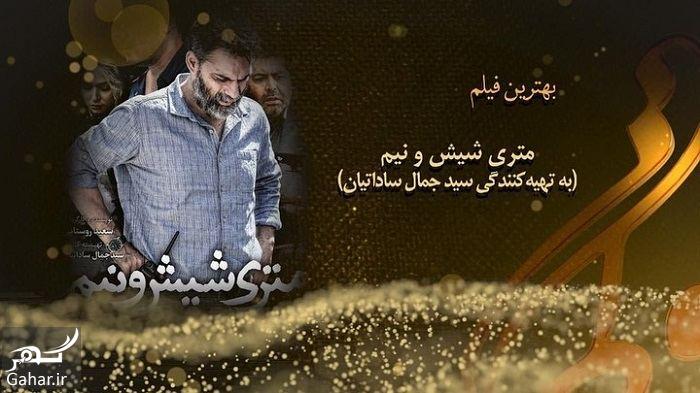 678318 Gahar ir اسامی برگزیدگان نوزدهمین جشن حافظ 98
