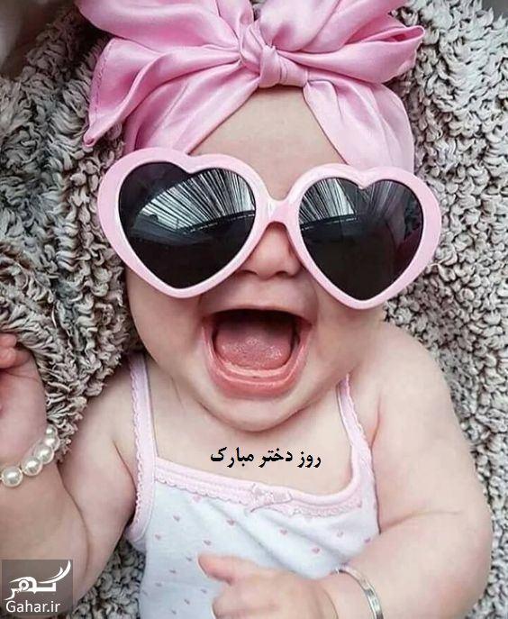 684635 Gahar ir عکس نوشته روز دختر مبارک