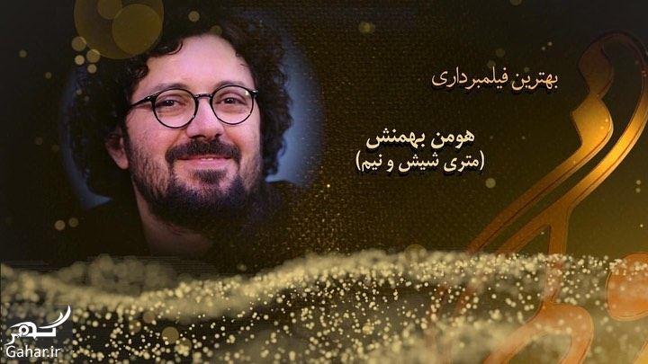 701456 Gahar ir اسامی برگزیدگان نوزدهمین جشن حافظ 98