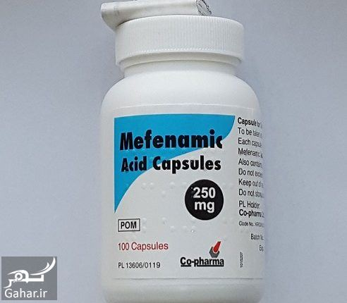 قرص مفنامیک اسید ۲۵۰ + موارد مصرف و عوارض قرص مفنامیک اسید, جدید 1400 -گهر