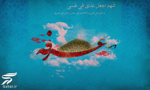 035620 Gahar ir تبریک روز عرفه ، متن و پیام تبریک عرفه