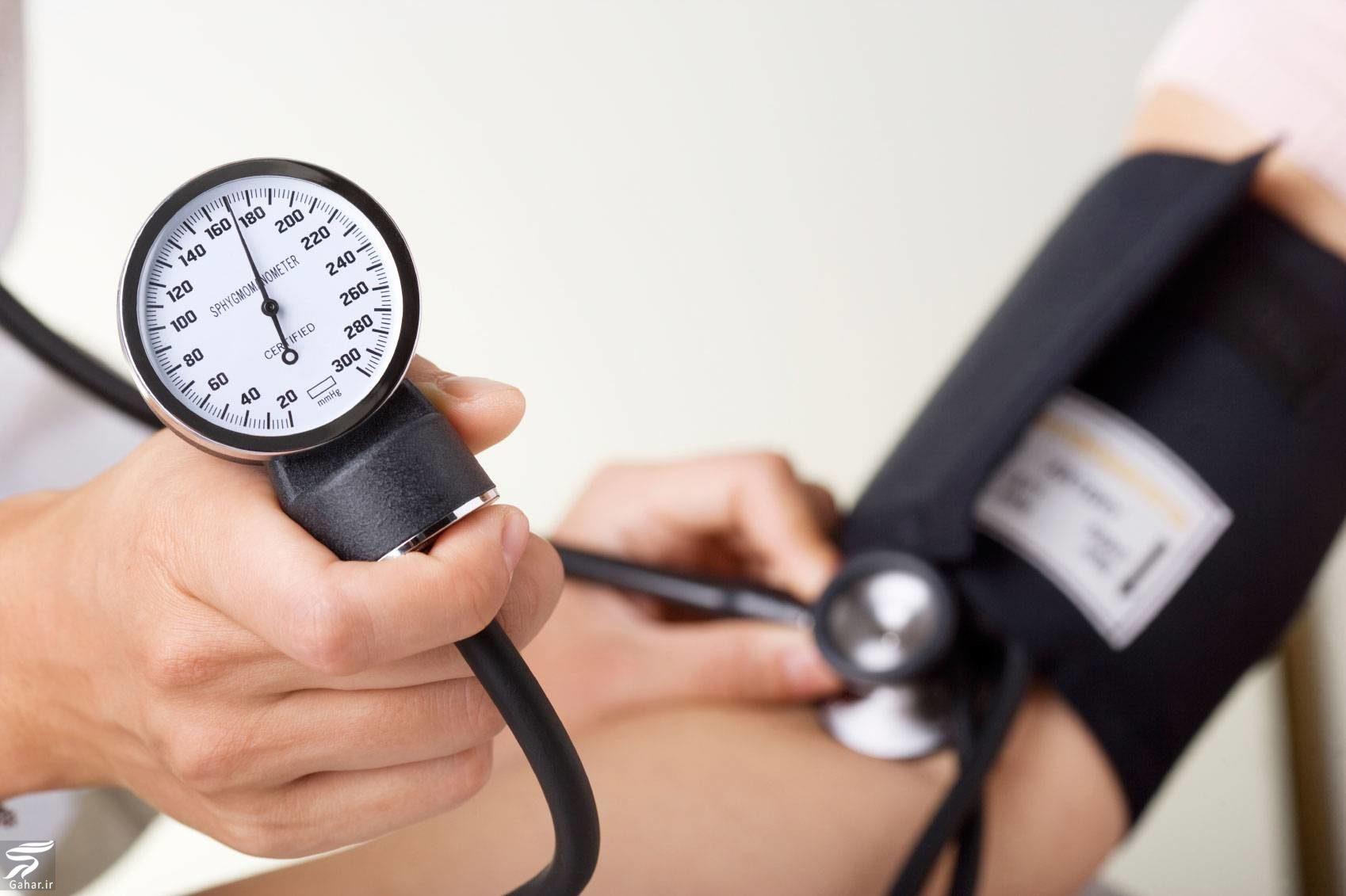 درمان فشار خون پایین در طب سنتی, جدید 1400 -گهر