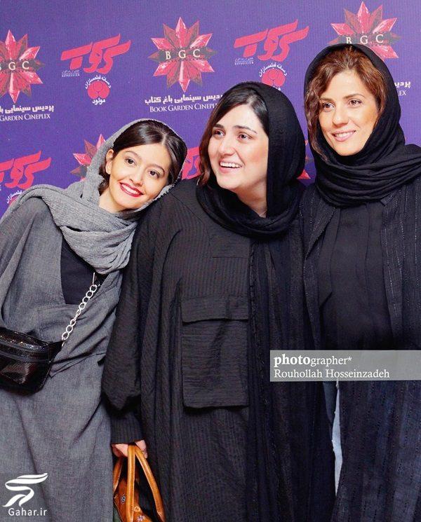 عکسهای بازیگران در اکران مردمی سرکوب, جدید 99 -گهر