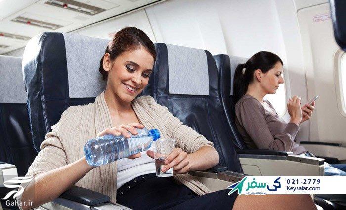 232990 Gahar ir فوت کوزه گری در خرید بلیط هواپیما