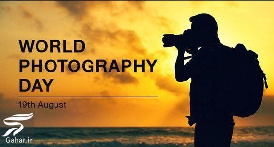 متن تبریک روز عکاس و پیام تبریک روز جهانی عکاس, جدید 1400 -گهر