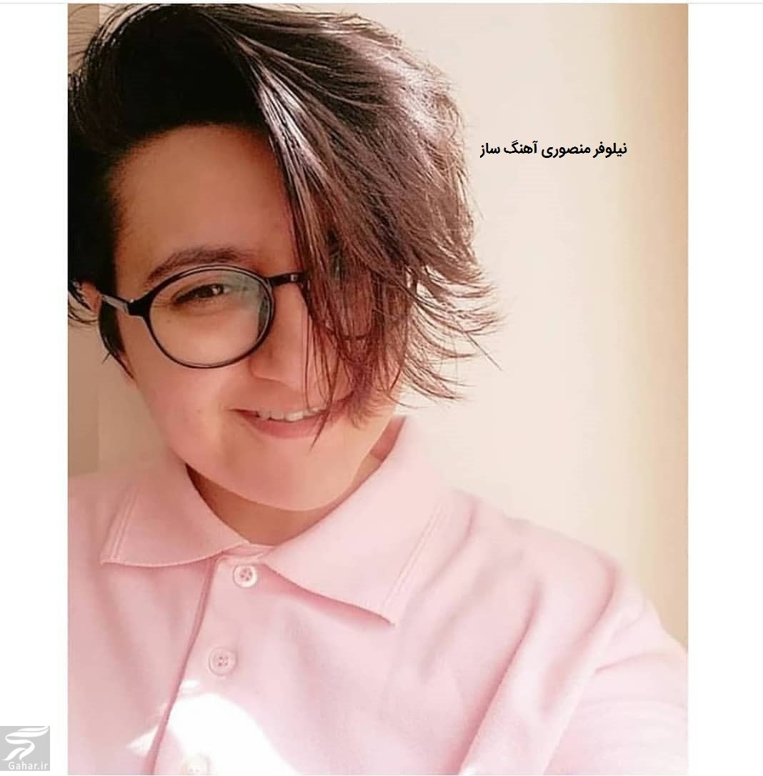 459738 Gahar ir بیوگرافی نیلوفر منصوری آهنگساز و ترانه سرای جوان
