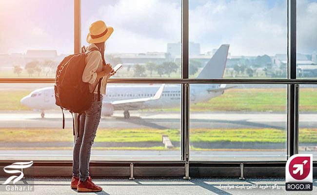 474512 Gahar ir 10 ترفند موثر برای افزایش شانس خرید بلیط ارزان هواپیما