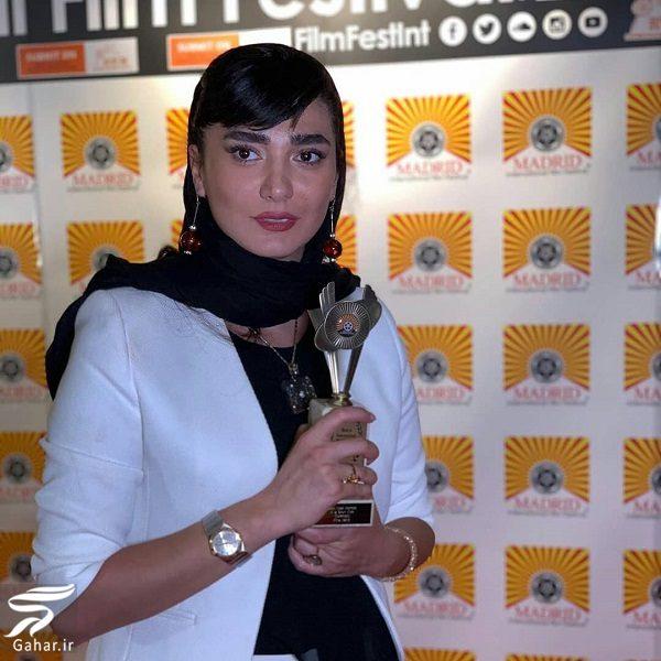 481734 Gahar ir عکسهای مینا وحید پس از برنده شدن در جشنواره مادرید