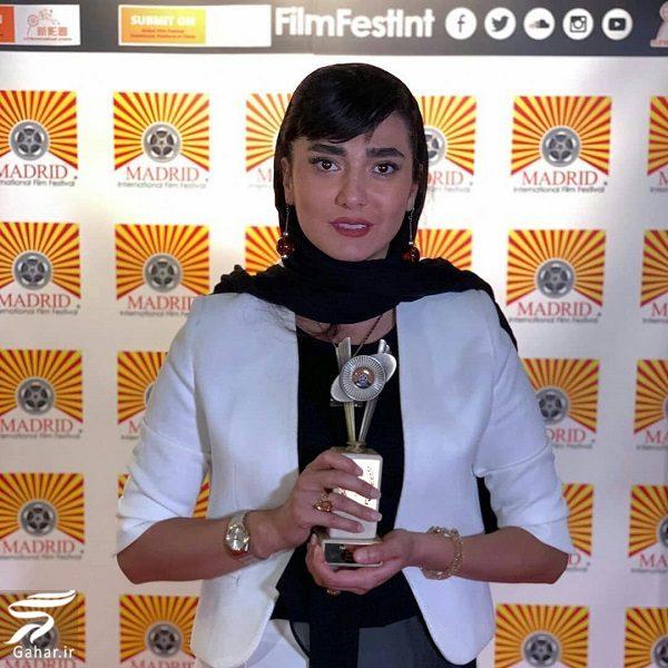 654357 Gahar ir عکسهای مینا وحید پس از برنده شدن در جشنواره مادرید