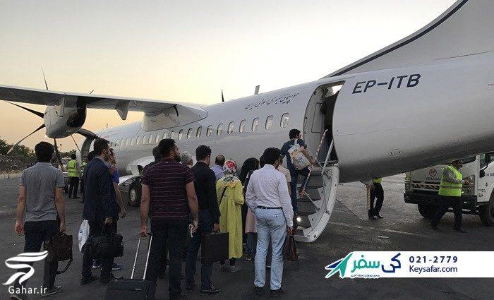 753486 Gahar ir فوت کوزه گری در خرید بلیط هواپیما