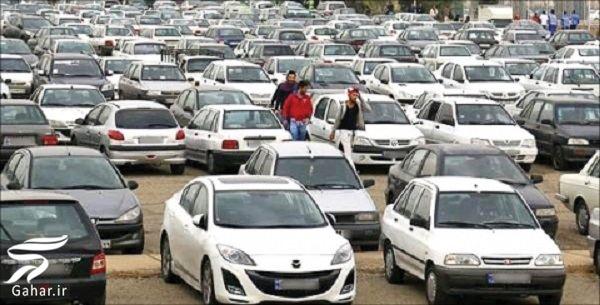 هزینه پارکینگ خودرو توقیفی ۱۴۰۰, جدید 1400 -گهر