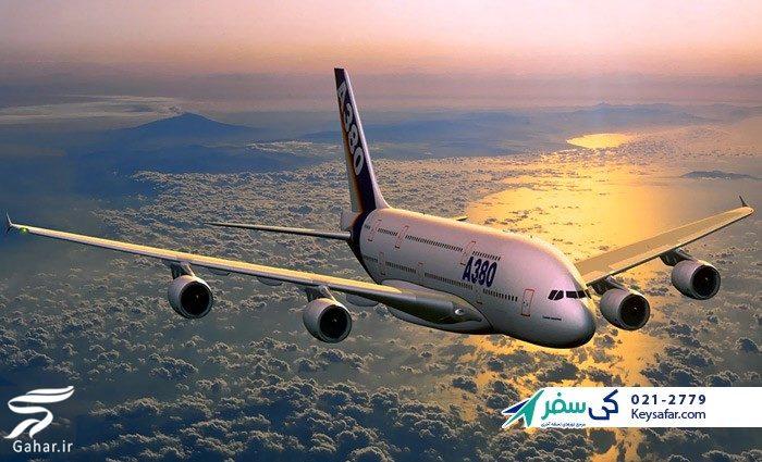 838594 Gahar ir فوت کوزه گری در خرید بلیط هواپیما