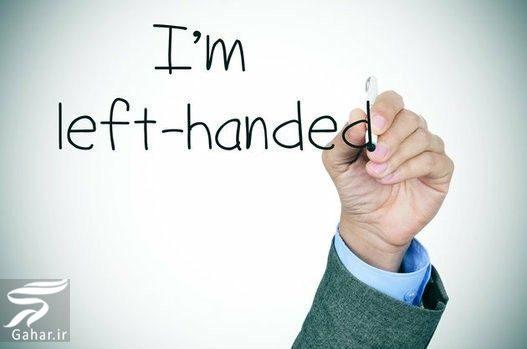 887250 Gahar ir تبریک روز چپ دستها ، روز جهانی چپ دست ها
