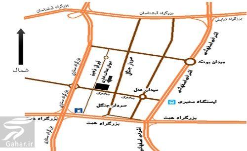 آدرس دیوان عدالت اداری تهران, جدید 1400 -گهر