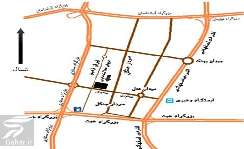 918315 Gahar ir آدرس دیوان عدالت اداری تهران
