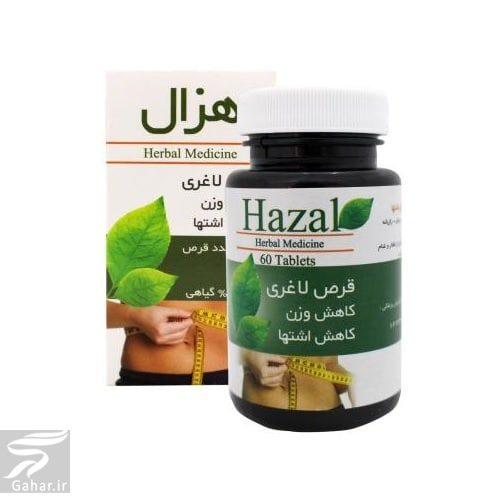 421058 Gahar ir قرص لاغری موجود در داروخانه های ایران