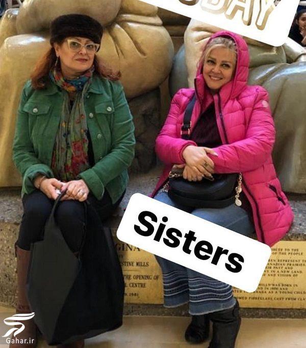 024056 Gahar ir عکسهای دیدنی بهاره رهنما و خواهرش در تورنتو