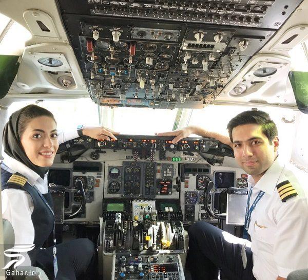 036921 Gahar ir عکسها و بیوگرافی نشاط جهانداری اولین خلبان زن ایرانی