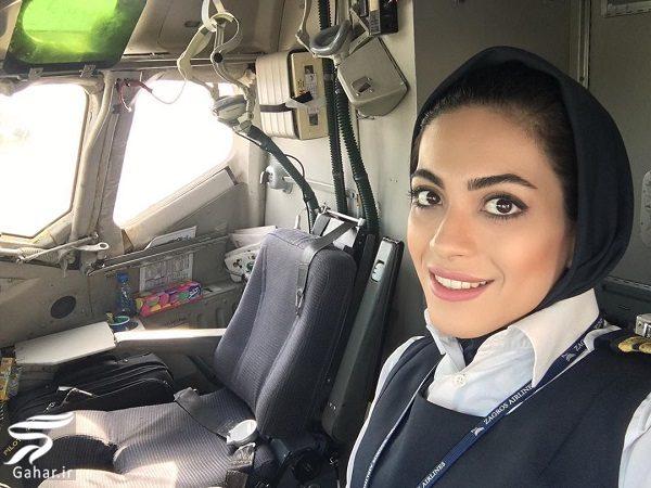 051077 Gahar ir عکسها و بیوگرافی نشاط جهانداری اولین خلبان زن ایرانی