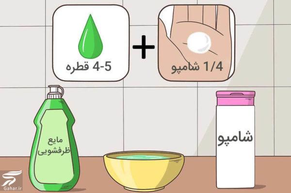 418915 Gahar ir e1571644336300 روش های خانگی پاک کردن سریع رنگ مو