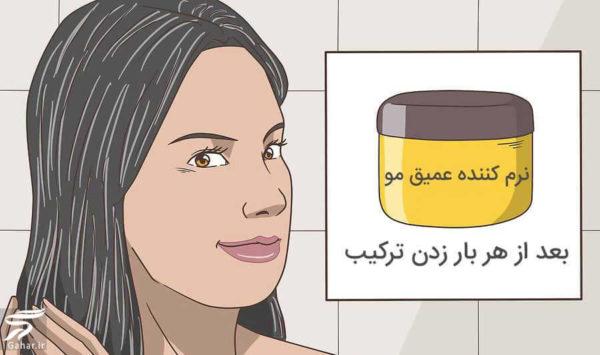 471170 Gahar ir e1571644638636 روش های خانگی پاک کردن سریع رنگ مو
