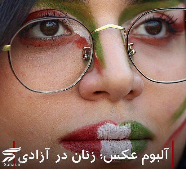 509833 Gahar ir عکسهای تماشاگران زن بازی ایران کامبوج