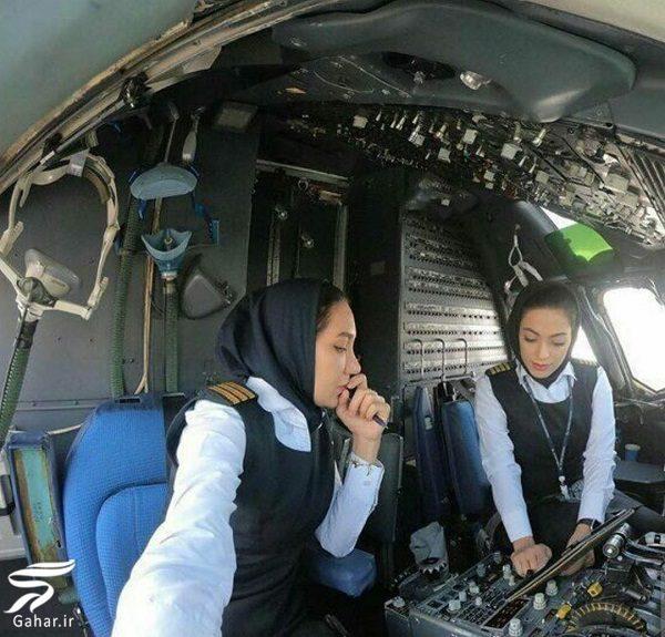521617 Gahar ir عکسها و بیوگرافی نشاط جهانداری اولین خلبان زن ایرانی