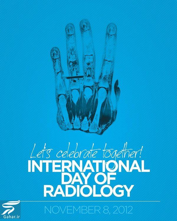 028972 Gahar ir پیام تبریک روز رادیولوژی ( 8 نوامبر)