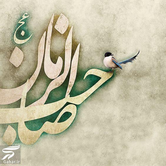 092701 Gahar ir متن تبریک آغاز امامت امام زمان عج