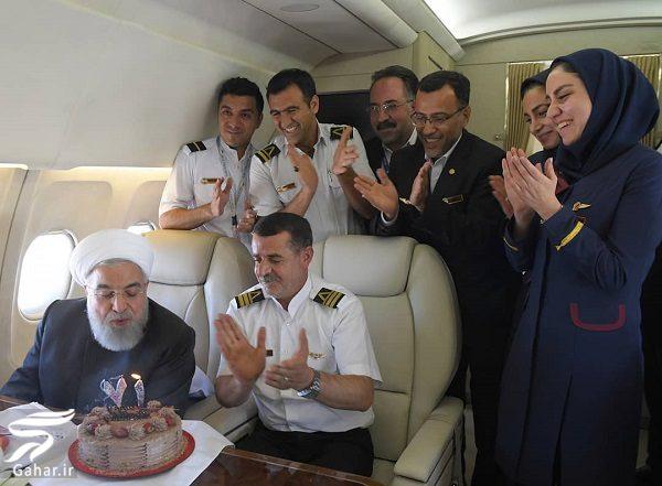 496951 Gahar ir عکسهای جشن تولد روحانی در هواپیما !
