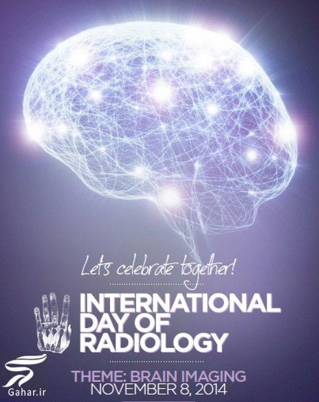 500995 Gahar ir پیام تبریک روز رادیولوژی ( 8 نوامبر)
