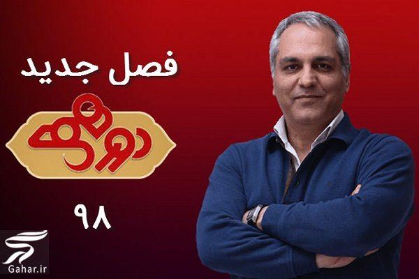 921709 Gahar ir زمان پخش فصل جدید دورهمی از تلویزیون