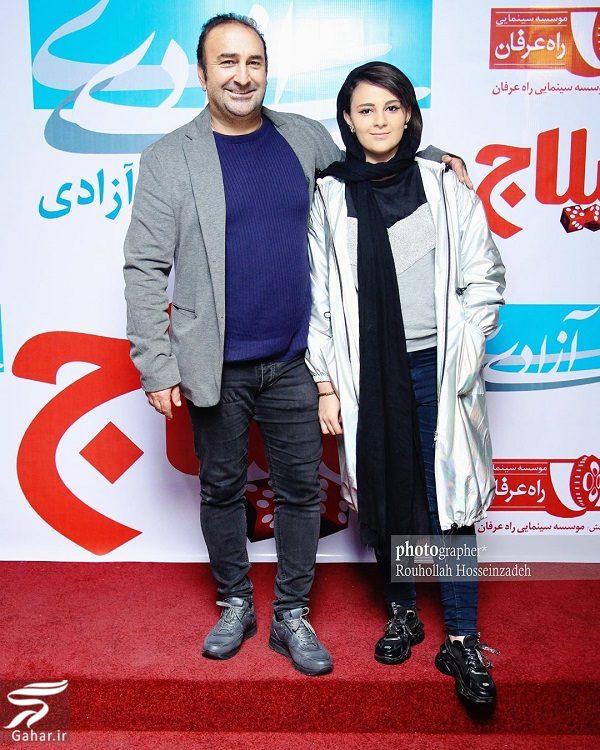 275941 Gahar ir عکسهای مهران احمدی و دخترش