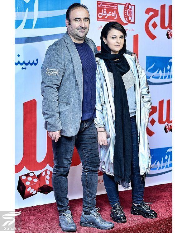 346947 Gahar ir عکسهای مهران احمدی و دخترش