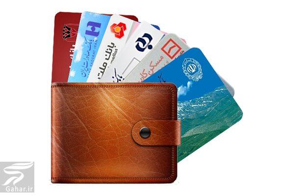 417585 Gahar ir رمز پویا یا رمز دوم یکبار مصرف چیست + آموزش دریافت رمز برای هر بانک