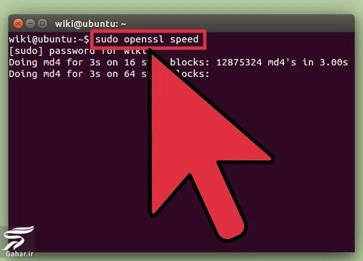 516382 Gahar ir تشخیص سرعت CPU در ویندوز ، مک ، لینوکس و دیگر سیستم های عامل