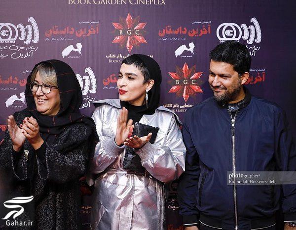 عکسهای بازیگران در اکران انیمیشن آخرین داستان, جدید 1400 -گهر