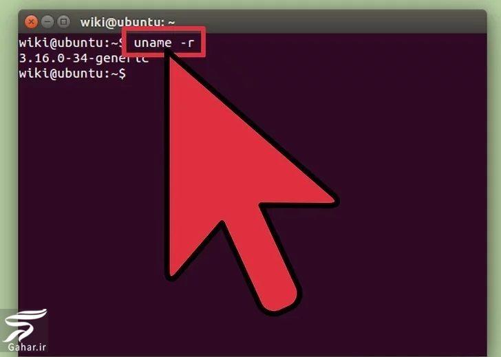 707928 Gahar ir تشخیص سرعت CPU در ویندوز ، مک ، لینوکس و دیگر سیستم های عامل