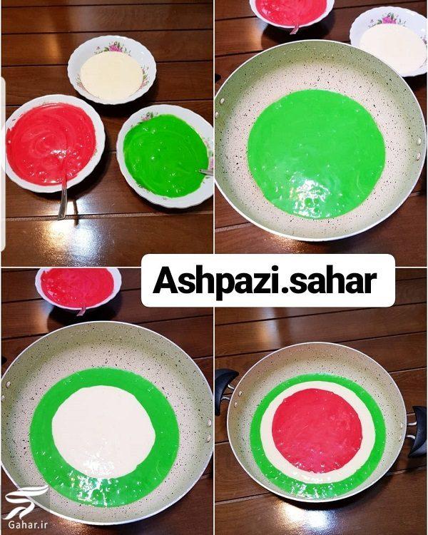 729573 Gahar ir طرز تهیه کیک هندوانه تابه ای