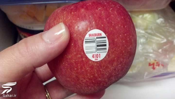 733424 Gahar ir دانستنیهایی جالب درباره برچسب روی میوه ها