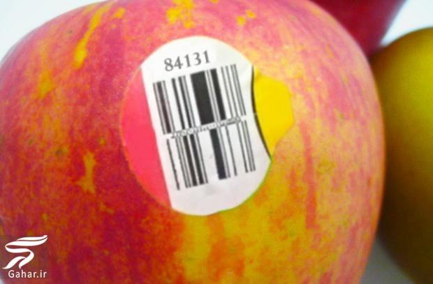 741933 Gahar ir دانستنیهایی جالب درباره برچسب روی میوه ها