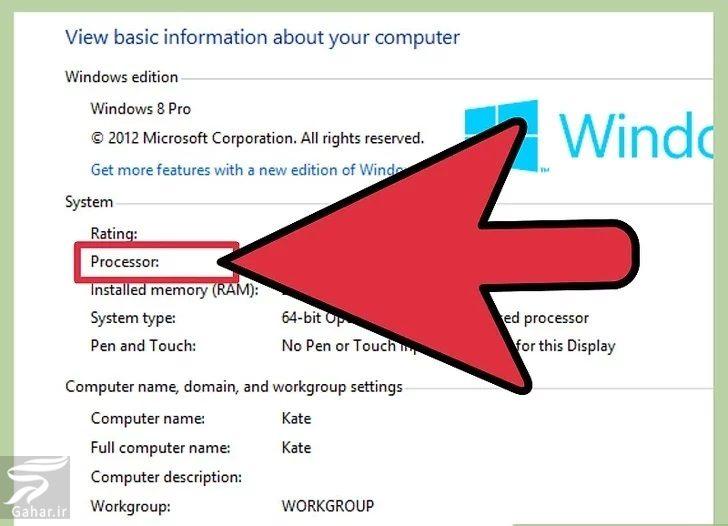 764135 Gahar ir تشخیص سرعت CPU در ویندوز ، مک ، لینوکس و دیگر سیستم های عامل