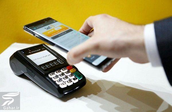 838163 Gahar ir رمز پویا یا رمز دوم یکبار مصرف چیست + آموزش دریافت رمز برای هر بانک