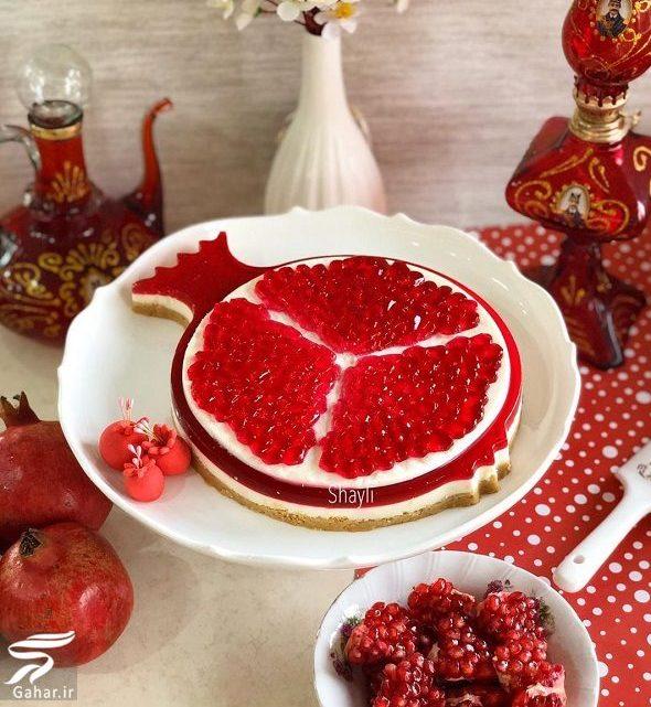 870683 Gahar ir e1576575150186 طرز تهیه چیز کیک یلدایی + فیلم آموزش