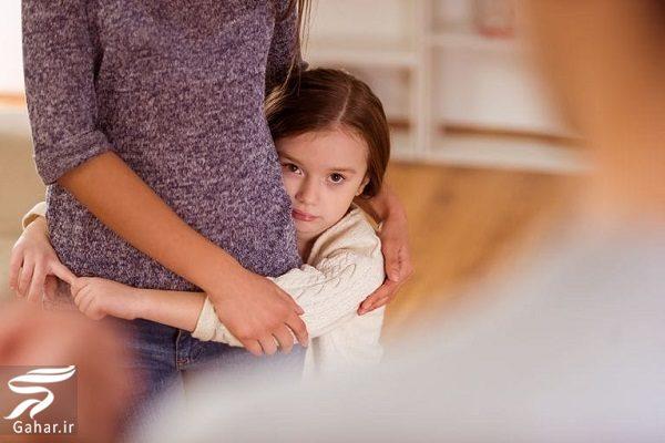 254537 Gahar ir روش های کاهش وابستگی کودک به مادر