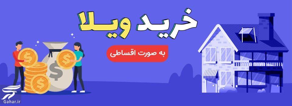 323524 Gahar ir خرید ویلا در گیلان