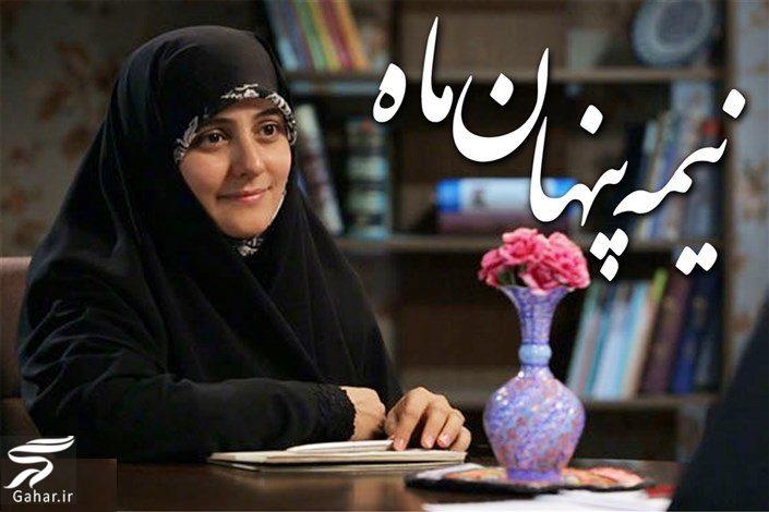417684 Gahar ir بیوگرافی زینب ابوطالبی مجری شبکه افق