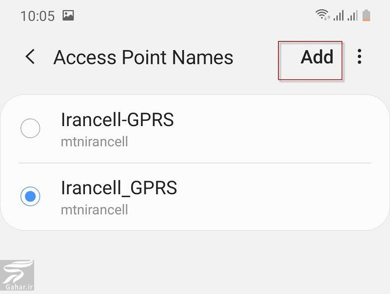 ساخت نقطه دستیابی اینترنت (Access Point) در گوشی شیائومی, جدید 99 -گهر